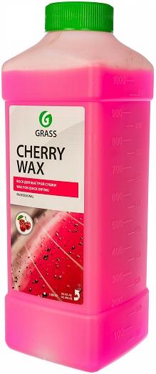 Grass 138100 Cherry Wax - Brzosušivi koncentrovani vosak, 1L