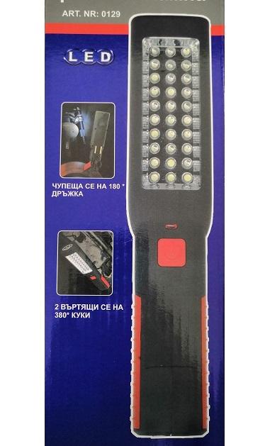 Autokomplet 0129 Radna LED lampa