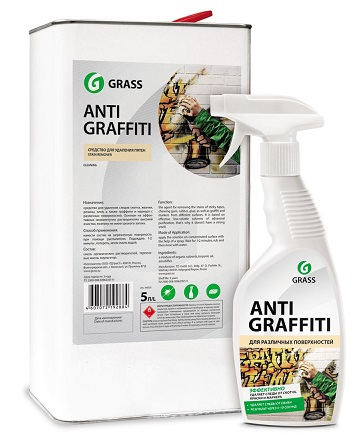 Grass Antigraffiti - Sredstvo za uklanjanje tvrdokornih kontaminacija i grafita